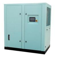 Best Oil Free Silent Air Compressor wholesale