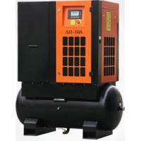 Buy cheap Tank mounted Screw Air Compressor from wholesalers