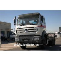 Cheap Product Title: BeiBen NG80 Prime Mover Truck 6x4 Tractor Truck 420hp Tractor Truck for sale