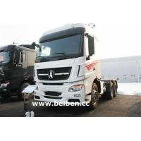 Cheap Product Title: Beiben V3 380hp Prime Mover Truck for sale