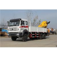 Buy cheap Product Title: North Benz (Beiben) NG80B 6X4 Truck Mounted 16000 kg Knuckle Boom Fold Arm Crane from wholesalers