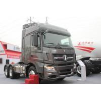 Buy cheap Product Title: China Trucks Beiben 6X4 Tractor Head from wholesalers