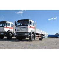 Buy cheap Product Title: Beiben NG80B 4x4 Off Road Truck /Military Truck/Off Road Cargo Truck from wholesalers