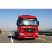 Buy cheap Product Title: North Benz V3 380-420hp 10 Wheel Tractor Trailer Truck For Sale from wholesalers