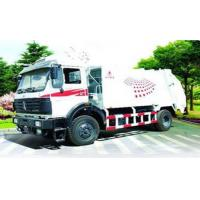 Cheap Product Title: Beiben NG80 4x2 Garbage Truck In Low Price Sale for sale