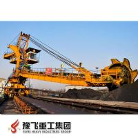 Best Port Machinery Stacker Reclaimer For Power Station Coaling Installation And Port wholesale