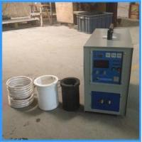 Buy cheap High Frequency 4kg Copper Melting Furnace (JL-25KW) from wholesalers