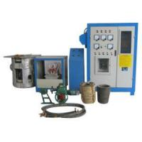 Buy cheap Electric Melting Furnace from wholesalers