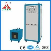 Best Solid State Induction Heating Machine (JLC-120KW) wholesale
