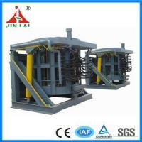 Best Electric Steel Melting Oven Induction Heating Equipment Made in China wholesale