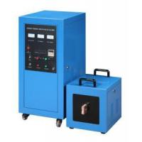 Best 10-30kHz Ultrasonic Frequency Induction Heating Machine wholesale