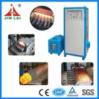 Best Superaudio Frequency Solid State Induction Heating Machine (JLC-120KW) wholesale
