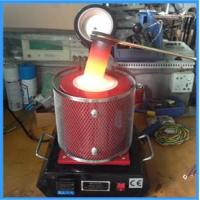 Buy cheap 1kg Gold Melting Furnace Used in Laboratory (JL-MF-1) from wholesalers