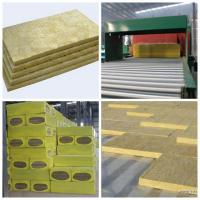 Buy cheap Rock wool board from wholesalers