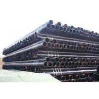 Best astm a513 erw steel pipe wholesale