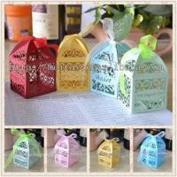 Buy cheap personalized gold &silver wedding party favors gift box event party supplies box from wholesalers