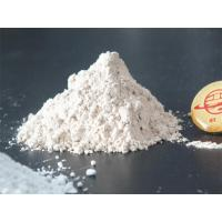 Buy cheap High Alumina Cement from wholesalers