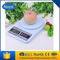 China electronic kitchen scale KDC on sale