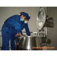 Best High Shear Mixer Granulator wholesale