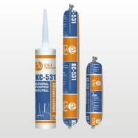 China Neutral Cure Silicone Adhesive Sealant on sale