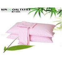 Best 300TC 100% Bamboo pillow cover wholesale