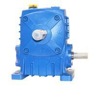 China WP Series Worm Speed Reducer on sale
