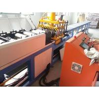 Buy cheap Decorative Sheet Forming Machine for Ceiling Panel from wholesalers
