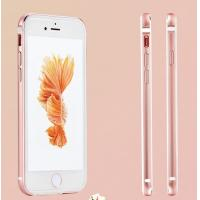 Best iphone case ADA--Metal frame phone shell --001 wholesale