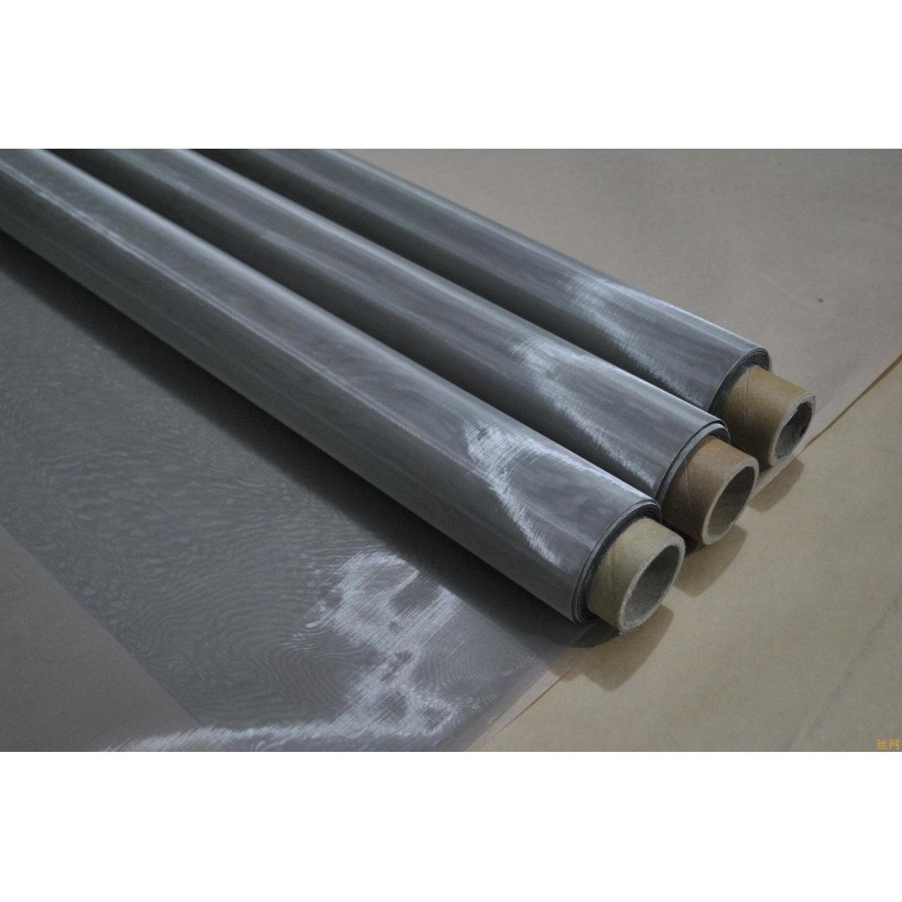 China stainless steel mesh print screen on sale