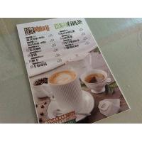 Buy cheap Outdoor banner Coffee Price List Advertising Banner Poster Printing from wholesalers