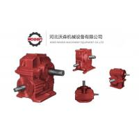 China WH series cylindrical worm arc gear reducer on sale
