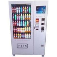 China 55 Touch Screen Control Combo Vending Machine KM006T55 (G654M55) on sale