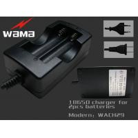 Buy cheap Double 18650 charger from wholesalers