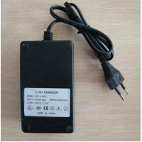 Buy cheap Portable Emergency 18650/3.7V Battery Mobile Phone Travel Charger, 3000mAh Capacity from wholesalers