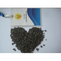 Buy cheap Garnet--Industrial Mineral Material from wholesalers