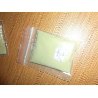 Buy cheap Synthetic diamond powder from wholesalers