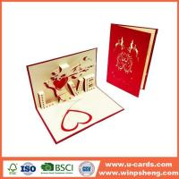Best Valentine Pop Up 3d Heart Card Template Free wholesale