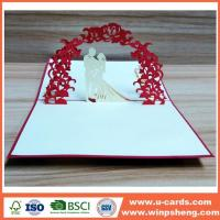 Buy cheap Custom Laser Cut Flower Wedding Greeting Cards from wholesalers