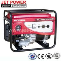 Best Honda Gasoline Generator wholesale
