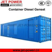 Best 40ft Container Diesel Generator wholesale