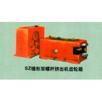 Buy cheap SZ Cylindrical Gear Speed Reducer from wholesalers