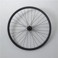 China Full Carbon 27.5 23MM Wide Clincher 23MM Carbon 27.5 Cheap Mtb Wheels with Powerway Hubs on sale