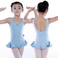 Buy cheap Leotards Child tank leotard CS0254 from wholesalers