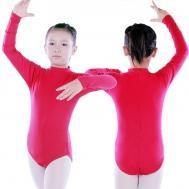 Buy cheap Leotards Child long sleeve high neck leotard with zipperCS0255 from wholesalers
