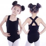 Buy cheap Leotards Child tank back-crossed leotard CS0253 from wholesalers
