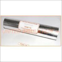 Buy cheap Woven Foil from wholesalers