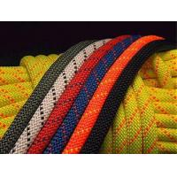 Buy cheap Halyard rope UHMWPE polyester product
