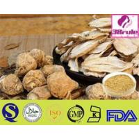 Best Standard And GMP Certificate Chinese High Quality Maca Extract wholesale