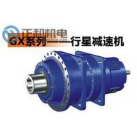 Best GX series planetary gear reducer wholesale