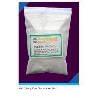 China YH-EW-2 Water Based Bentonite Clay for Aqueous Coating System on sale